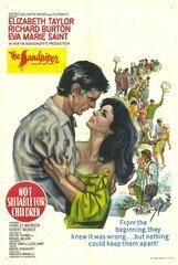 Постер к фильму «Кулик»