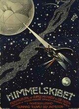 Постер к фильму «Путешествие на Марс»