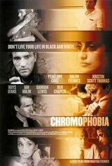 Постер к фильму «Хромофобия»