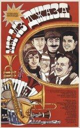 Постер к фильму «Мы из джаза»