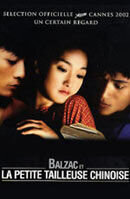 Постер к фильму «Бальзак и портниха-китаяночка»
