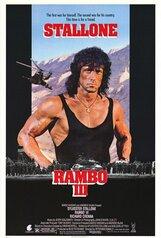 Постер к фильму «Рэмбо 3»