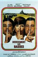 Постер к фильму «Потише басы!»