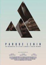 Постер к фильму «Парк Ленина»