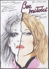 Постер к фильму «Без любви»