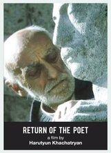 Постер к фильму «Возвращение поэта»