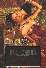Постер к фильму «Невеста ветра»