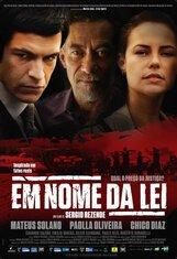 Постер к фильму «Именем закона»
