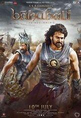 Постер к фильму «Бахубали: Начало»
