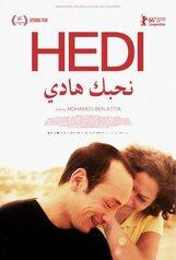 Постер к фильму «Хеди»