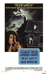 Постер к фильму «Ночной дозор»