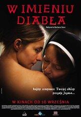 Постер к фильму «Именем дьявола»