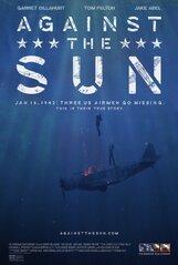 Постер к фильму «Против солнца»