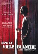 Постер к фильму «В белом городе»