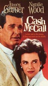 Постер к фильму «Кэш МакКолл»