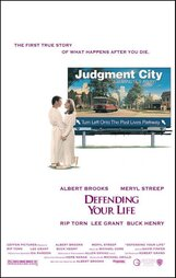 Постер к фильму «Защищая твою жизнь»