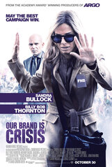Постер к фильму «Наш бренд – кризис»