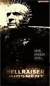 Постер к фильму «Восставший из ада 10: Приговор»