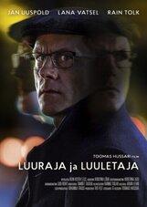 Постер к фильму «Разведчик и поэт»