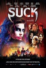 Постер к фильму «Глоток»