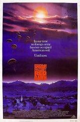 Постер к фильму «Красный рассвет»