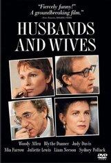 Постер к фильму «Мужья и жены»