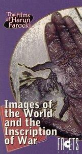 Постер к фильму «Снимки нашей планеты и письмена войны»