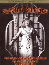 Постер к фильму «Преступление в Шантане»