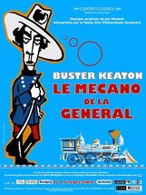 Постер к фильму «Паровоз Генерал»
