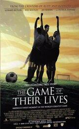 Постер к фильму «Игра их жизни»