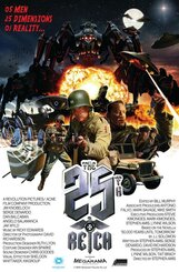 Постер к фильму «25-ый рейх»