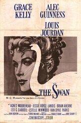 Постер к фильму «Лебедь»