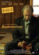 Постер к фильму «Реставрация»