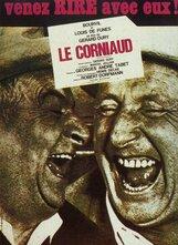 Постер к фильму «Разиня»