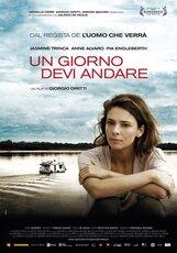 Постер к фильму «Однажды ты уйдешь»