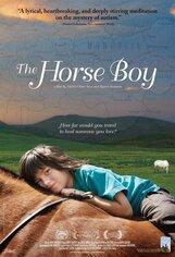 Постер к фильму «Мальчик и лошади»