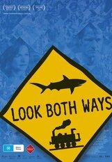 Постер к фильму «Смотри в оба»