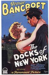 Постер к фильму «Доки Нью-Йорка»