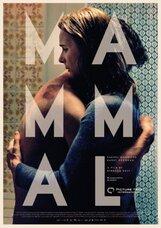 Постер к фильму «Млекопитающее»