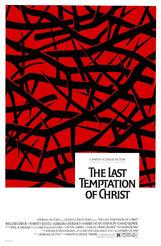 Постер к фильму «Последнее искушение Христа»