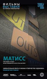 Постер к фильму «Матисс»