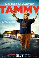 Постер к фильму «Тэмми»