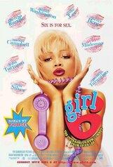 Постер к фильму «Девушка №6»