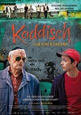 Постер к фильму «Каддиш для друга»
