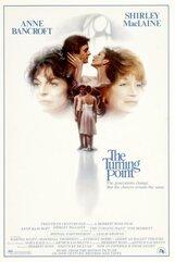 Постер к фильму «Поворотный пункт»