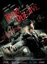 Постер к фильму «Слепой детектив»