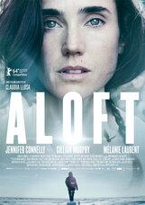Постер к фильму «На высоте»