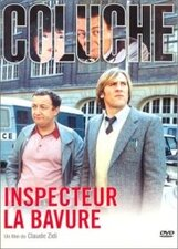 Постер к фильму «Инспектор-разиня»