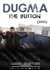 Постер к фильму «Дугма»