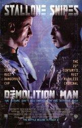Постер к фильму «Разрушитель»